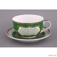 Чайная пара Lefard Аят аль-Курси 86-1766 1 персона