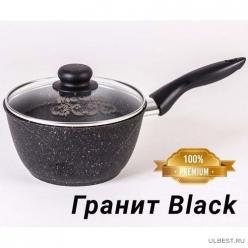Ковш Мечта 1,7л «Гранит Black»