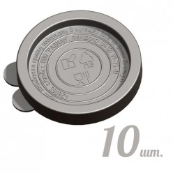 Крышка для консервирования (10 шт)