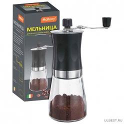 Мельница для ручного помола кофейных зерен, серия Mulino, р-р 6,6*18 см, тм Mallony арт.004681