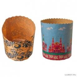 Набор бумажных форм для выпечки куличей Пасхальный d70х85мм, 3штуки MARMITON 11367