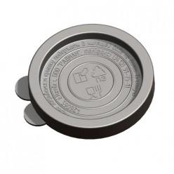 Крышка для консервирования (п/э) (1 уп-200шт)