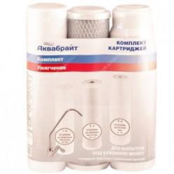 Комплект Картридж АКВАБРАЙТ(25см) УМЯГЧЕНИЕ для очистки воды входят( ПП-5М, УГП-10, С-10) К-2