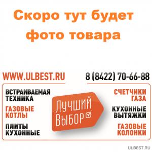"""IT-AT Нипель межсекционный оцинков 1"""""""