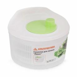 Сушилка для зелени Линет М8185