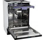 Встраиваемые посудомоечные машины Flavia