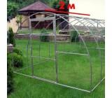 Товары для сада, огорода, дачи