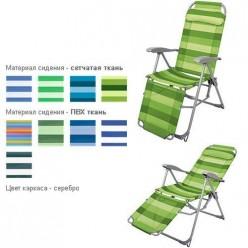 Кресло -шезлонг 3 с подножкой К3 НИКА