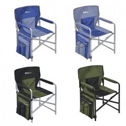 Кресло складное 2 КС2 НИКА