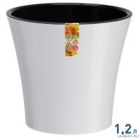 Горшок для цветов АРТЕ 1,2 л. Цвет белый-черный (АРТ 1,2 Б-Ч)