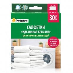 Салфетка Идеальная белизна для стирки белого белья,20шт,12*25,5см Paterra 402-540