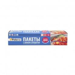 Пакеты для замораживания и хранения продуктов со слайдером Paterra 15шт 3л, 27*29*2см 109-004