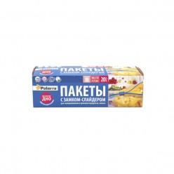 Пакеты для замораживания и хранения продуктов со слайдером Paterra 20шт 1л, 18*18*2см 109-003