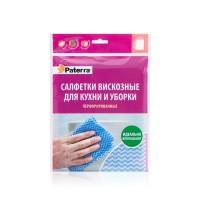 Салфетки вискозные ПЕРФОРИРОВАННЫЕ, для уборки 30 х 38 Paterra 406-075
