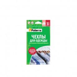Чехол для одежды 65*100 см 3 шт в уп Paterra 402-377