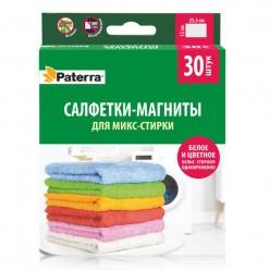 Салфетки-магниты для микс-стирки, 20шт,12*25,5см Paterra 402-541