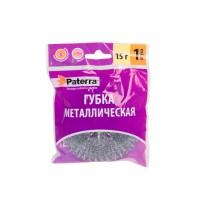Губка металлическая Paterra /150 406-078