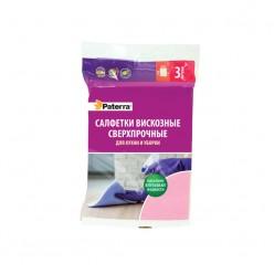 Салфетки вискозные СВЕРХПРОЧНАЯ, для уборки 3шт в упаковке 30 х 38 Paterra 406-018