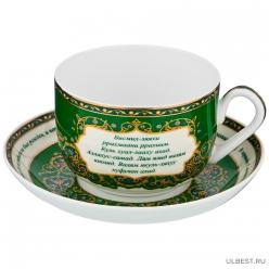 Чайный набор на 1 персону 2 пр Lefard Сура Аль-Ихлас 260 мл 86-1773
