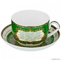 Чайная пара Lefard Сура Аль-Фатиха 86-1771 1 персона