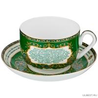 Чайный набор на 1 персону 2 пр Lefard Сура Аятуль-Курси 260 мл 86-1772
