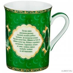 Кружка Lefard Аль-Фатиха зеленая 300 мл 85-1204