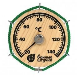Термометр Штурвал 14*14 см для бани и сауны Банные штучки 18054