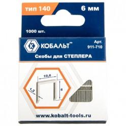 Скобы КОБАЛЬТ для степлера 6 мм, Тип 140 толщина, 1,2 мм, ширина 10,6 мм ( 1000 шт) короб (911-710)