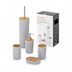 Набор аксессуаров для ванной комнаты Бамбук (серый) (уп.4) М8169