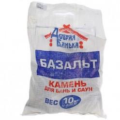 Камень Базальт (10 кг, мешок, колотый) Добрая банька г.Екатеринбург