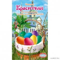 Красители для декорир. пасх яиц, сухие 4цв. (16г) hk43874 (23836)