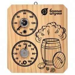 Термометр с гигрометром Банная станция Пар и жар 15*17см для бани и сауны Банные штучки 10 18045