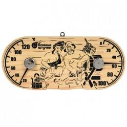 Термометр с гигрометром Банная станция В парной 25х11х2,5 для бани и сауны Банные штучки / 18048