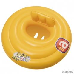Круг для плавания с сиденьем и спинкой трехкам Swim Safe, ступень A, 69см, Bestway 32096 арт.004801