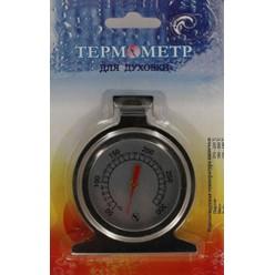 Термометр для духовки ТБД, в блистере (78)