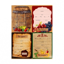 Набор цветных этикеток для домашнего виноделия 24 шт 10,7х8 см арт.2555513 г.Екатеринбург