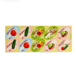 Набор цветных этикеток для домашних заготовок из овощей 30 шт 6 х 3,5 см арт.2555514 г.Екатеринбург