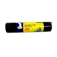 Мешки для мусора 240л (10шт/упак) Мульти-Пласт 2000