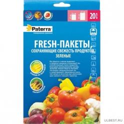 Пакеты-Fresh Paterra, сохраняющие свежесть продуктов 109-196