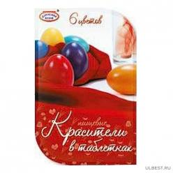 Красители пищевые таблетированные для яиц,6цв. hk4721 (8473)