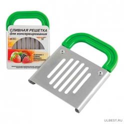 Сливная решетка для консервирования мет. арт.005208