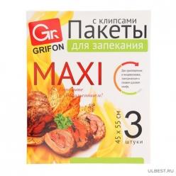 Пакеты для запекания MAXI GRIFON 45 x 55 см, 3 штуки в упаковке, клипсы, шоу-бокс /96/24/1 101-212 а