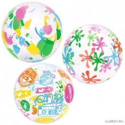 Мяч пляжный дизайнерский 31036 51 см Bestway арт.006258
