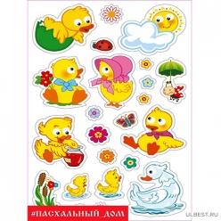 Наклейки для украшения яиц  hk49302 ГЛАЗАСТИКИ (арт.47045)