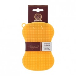 Спонж силиконовый Овал для мытья посуды и овощей 13,5*9 см MARMITON /140/20 17236