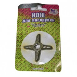 Нож для мясорубки Крест (4026)