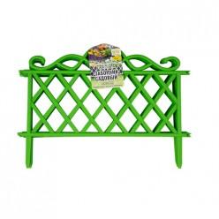 Заборчик садовый 5 секций (зеленый, коричневый, бежевый) С704 ПБ г.Москва