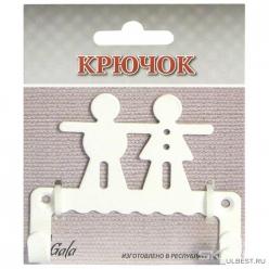 Вешалка Дети (2 крючка) белая арт.008315