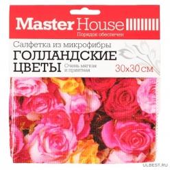 Салфетка Голландские цветы из микрофибры 30x30см (60160) Мастер Хаус