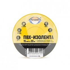 Изолента 15мм*20м желтая AVIORA/200 305-061